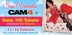 Celebra San Valentín con un show en CAM4 y gana 100 tokens!
